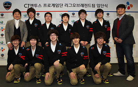 Azubu Frost and Blaze were signed to CJ Entus as their new League of Legends team.<br>Courtesy of CJ Entus