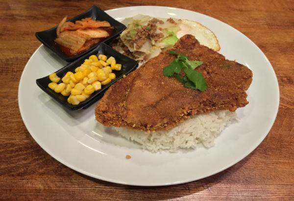 Pork Chop Rice Platter